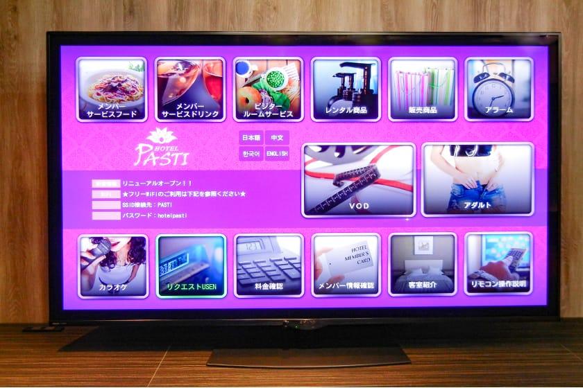 70インチ4Kの大迫力テレビ